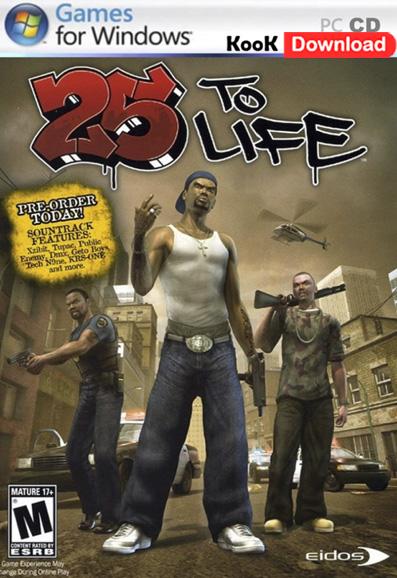 25 به زندگی