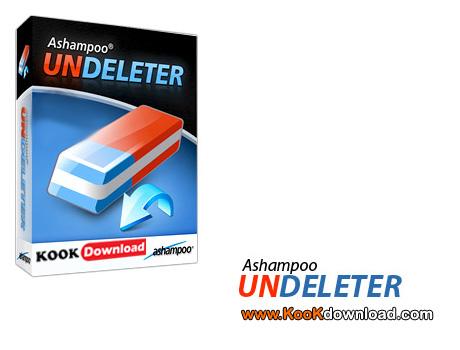 دانلود نرم افزار Ashampoo Undeleter v1.0 بازیابی مطمئن فایل ها