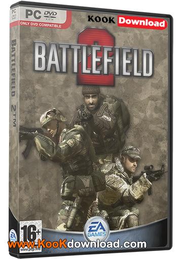 دانلود بازی Battlefield 2 – بتلفیلد ۲ (نسخه فارسی) برای Pc