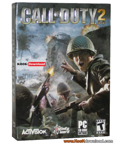 دانلود بازی ندای وظیفه ۲ – Call Of Duty 2 با دوبله فارسی
