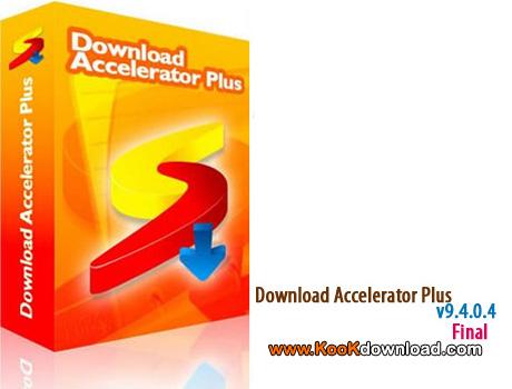 نرم افزار مدیریت دانلود داپ Download Accelerator Plus 9.4.0.4 Final