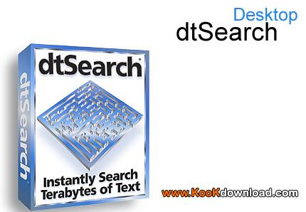 نرم افزار جستجوی فایل در سیستم DtSearch Desktop v7.64.7861
