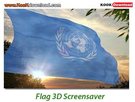 دانلود برافراشته شدن پرچم کشورها Flag 3D Screensaver v1.0