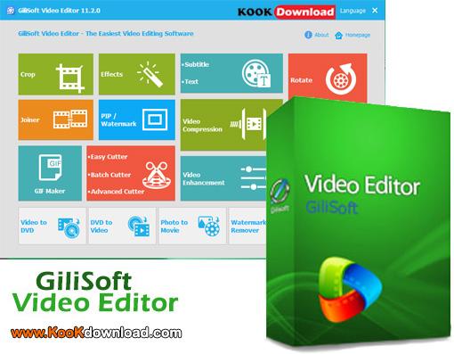 دانلود نرم افزار ویرایش مالتی مدیا – GiliSoft Video Editor 11.2