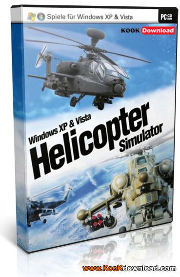 بازی کامپیوتر شبیه ساز هلیکوپتر Helicopter Simulator Bamboocha