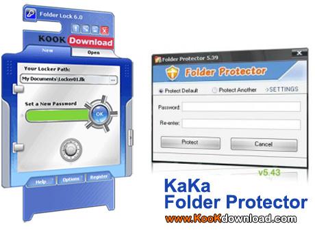 نرم افزار قفل گذاری برروی فولدر ها با KaKa Folder Protector v5.43