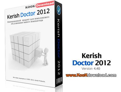 دانلود نرم افزار متخصص بیماری های رایانه ای Kerish Doctor 2012 4.40