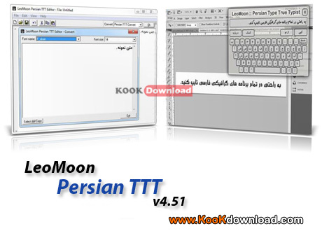 دانلود نرم افزار فارسی نویس LeoMoon Persian TTT v4.51