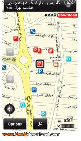 دانلودنرم افزار جی پی اس Ovi Maps v3.03 نقشه یاب حرفه ای