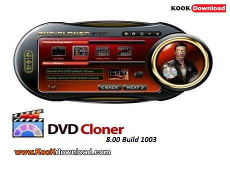 نرم افزار OpenCloner DVD-Cloner 8.00 Build 1003