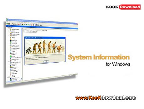 گزارش کامل از جزییات سیستم  SIW System Info for Windows