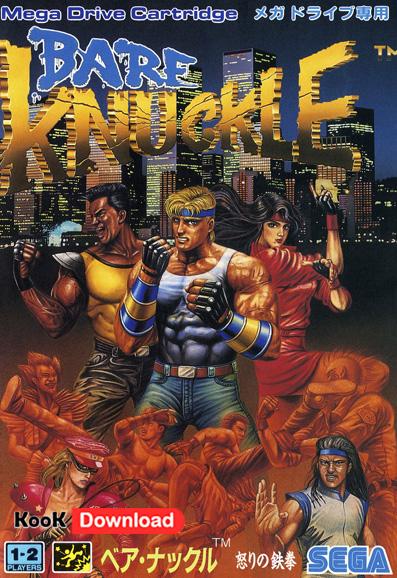 دانلود بازی سگا شورش در شهر – Streets of Rage