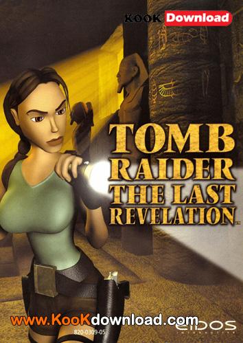 دانلود بازی تامب رایدر – Tomb Raider IV The Last Revelation