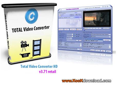 نرم افزار تبدیل فایل های ویدیویی Total Video Converter HD v3.71