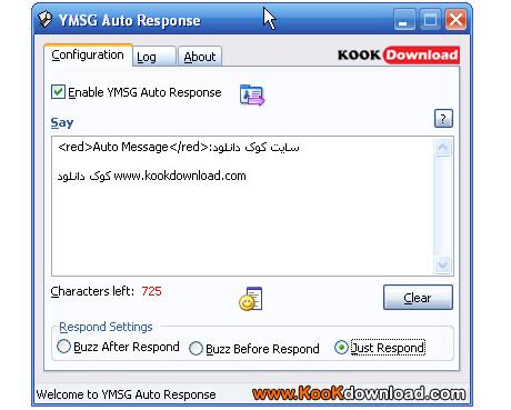 نرم افزار ارسال اتوماتیک پی ام در یاهو مسنجر YMSG Auto Response Build1.0.0.300