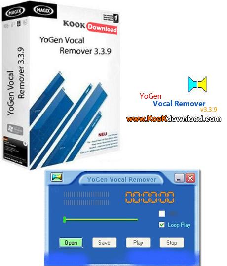 نرم افزار برداشتن صدای خواننده از روی آهنگ YoGen Vocal Remover v3.3.9