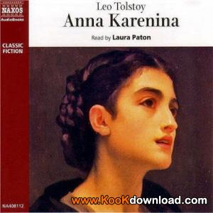 آنا کارنینا