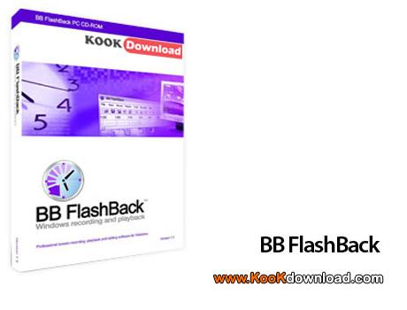 دانلود نرم افزار BB FlashBack Pro 3.0.0 Build 1918