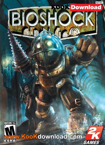 اخبار بازی The BioShock