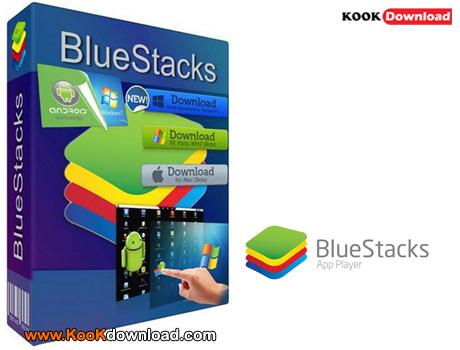 اجرای برنامهها و بازیهای آندروید بر روی ویندوز BlueStacks v0.9.8 Build 4406 + Rooted
