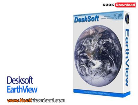 دانلود اسکرین سیور مشاهده کره زمین در پس زمینه ویندوز Desksoft EarthView 5.21.0