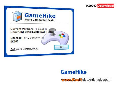 نرم افزار آماده سازی سیستم برای اجرای بازی GameHike 1.7.25.2011