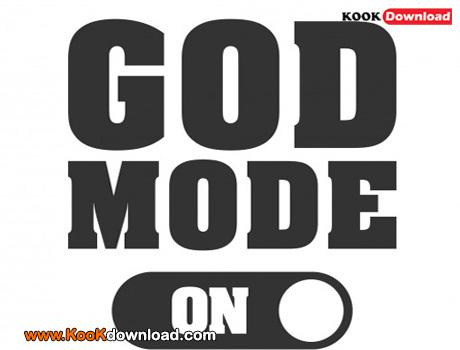 """گزینه مخفی با نام """"God Mode"""" در ویندوز ۷ معرفی شد"""