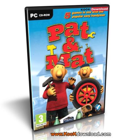 دانلود بازی زیبای پت و مت pat and mat برای pc
