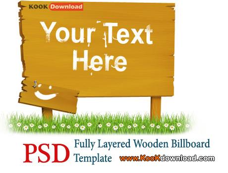 طرح لایه باز تابلو چوبی Fully Layered Wooden Billboard Template