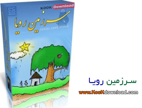 دانلود بازی ایرانی سرزمین رویاها  DreamLand