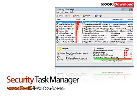 دانلود نرم افزار نمایش مشخصات برنامه های در حال اجرا Security Task Manager 1.8d