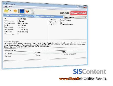 دانلود نرم افزار ویرایش، ساین و باز کردن فایل های SIS در کامپیوتر SISContent v1.74