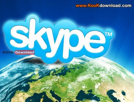 eتماس رایگان صوتی و تصویری با خارج از کشور Skype v4.1.0.179