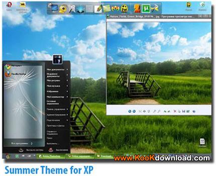 تم تابستان برای ویندوز ایکس پی Summer Theme for XP