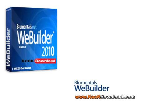 کدنویسی و ویرایش کدهای وب سایت توسط Blumentals WeBuilder 2010 10.2.0.121