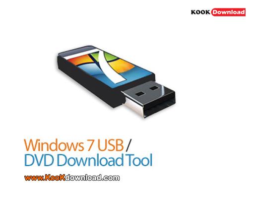 نرم افزار نصب ویندوز ۷ و ۸ از روی فلش با نرم افزار Windows 7 USB DVD Download Tool 1.0.30.0