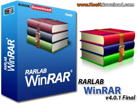 دانلود قدرتمند ترین برنامه فشرده ساز جهان WinRAR 3.90 Final